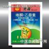 供应唑酮·乙蒜素32%(乳油)