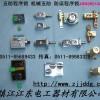 电力防误程序锁,电气机械防误系统