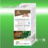 供应草甘膦33%(水剂)