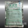 供应多菌灵80%(可湿性粉剂)