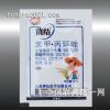 苯甲·丙环唑500克/升-菌结