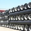 供应云南球墨铸铁管价格 给水球墨铸铁管厂家