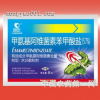 供应甲氨基阿维菌素苯甲酸盐5%(水分散粒剂)