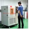 供应最老牌的高低温试验箱是泰琪公司