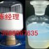 供应空气净化机器专用纳米光触媒(杀菌、净化空气)
