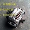 供应奔驰B200发电机拆车配件
