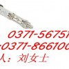 MPM4528压力变送器,麦克原装正品,MPM4528参数,MPM4528选型