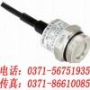 MPM430压力变送器,MPM430热卖品,宝鸡麦克MPM430
