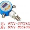 MPM583价格优惠,MPM583麦克牌压力开关,原装正品