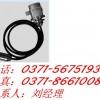 SWP-T20L/SWP-T20L液位变送器价格/SWP-T20L香港昌晖