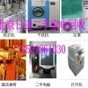 求购二手中央空调废空调,北京空调机组回收,收制冷设备