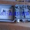 供应塑料12芯光纤分线箱