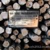 供应海鑫二级螺纹钢 hrb335二级螺纹钢 hrb400螺纹钢 西安钢材