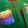 龙岗高难度手机包装盒批发,品质优良,龙岗防伪印刷厂