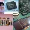 上海高价收购坏电脑及散件CPU主板,内存硬盘等