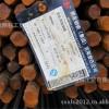 专业配送西安市国标螺纹钢线材 钢筋线材 陕西螺纹钢