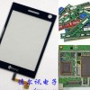广州大量求购电脑周边IC,南北桥内存芯片等高价求购