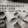 供应PVC实壁管厂家 山东实壁管图片