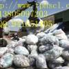 提供香港库存回收处理液晶废玻璃