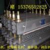 宁夏DSLJ-1200*830电热式硫化机