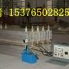 供应  DSLJ型胶带硫化机价格多少?
