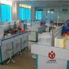 供应财会模拟实验室设备保修一年