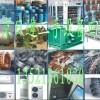 求购河北倒闭厂子 北京厂子设备回收 收购化工厂水泥厂
