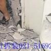 上海卫生间地面漏水渗水维修防水补漏 淋浴房防水堵漏