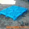 供应长春九脚网格塑料托盘塑料垫板