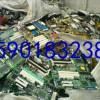 上海线路板回收 电子元件回收 电子废料回收