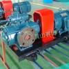 供应液压油泵HSNH210-46密封油泵、螺杆泵装置