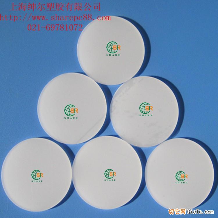 供应1.5mm磨砂PC光扩散板,PC散光板,高透P
