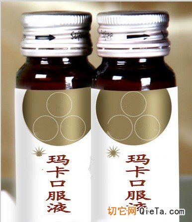 玛咖饮料加工 贴牌OEM专业玛咖饮品代工厂