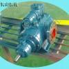 码头港口主推进系统HSNH280-43NZ主机滑油泵