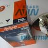 供应欧司朗SICCA CL250W加热保温养殖灯