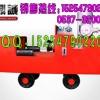 供应液压校直机 液压校直机厂家15254790220