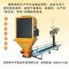 供应定量包装秤DCS-50Z-2T(M)