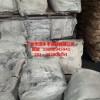 供应泰国三号烟胶大水牛,量大从优珠三角地区免运费送达