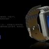 供应亦青藤生产智能手表手机
