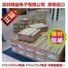 供应深圳精益475V 1000UF电容急冲放电系列