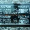 供应白色碳带 耐水洗高温 富士康代工厂专用