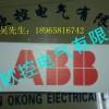 3HAB2136-1 示教器