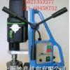 供应铸铁业打孔首选磁座钻,MD108吸铁钻