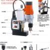 上海磁座钻,妙嘉优惠供应进口吸铁钻