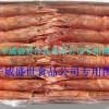 供应阿根廷红虾,直销阿根廷红虾