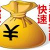 求购二手旧家具%上海闸北区二手办公家具回收2手母子床收购