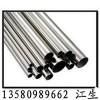 求购二手东莞废不锈钢回收、收购304不锈钢、回收202不锈钢