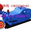 ?泥浆泵厂家/泥浆泵型号