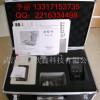 供应韩国原装正品酒精检测仪卡利安ZJ-2001A打印型
