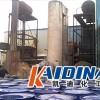 供应导热油锅炉清洗剂